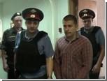 """Фигуранту """"болотного дела"""" добавили обвинение в избиении полицейского"""