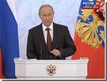 Путин назвал правила политической борьбы