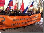 """В Петербурге на """"Марше свободы"""" задержали 25 националистов"""