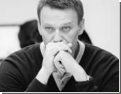 Следствие объяснило, в чем состоит преступление Навальных