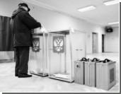 """КС отверг претензии оппозиции к """"муниципальному фильтру"""""""
