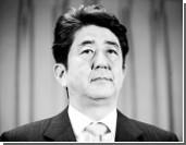 Лидер оппозиции приходит на пост премьер-министра Японии