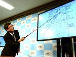 При землетрясении в Японии пострадали десять человек