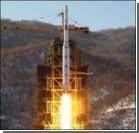 Южная Корея уличила КНДР в запуске баллистической ракеты