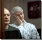 Суд снизил срок заключения Ходорковскому и Лебедеву