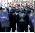 В Македонии оппозиция призвала к восстанию. Видео