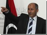 В Ливии предъявили обвинения бывшему главе Национального переходного совета