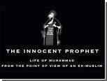 Бельгийские СМИ анонсировали новый антиисламский фильм