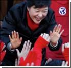 Президентом Южной Кореи стала женщина