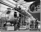 Авиаремонтный завод уличили в «омоложении» вертолетов