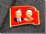 Забальзамированное тело Ким Чен Ира выставлено в мавзолее