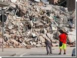 Архитекторов обвинили в гибели людей при землетрясении в Новой Зеландии
