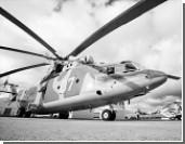 Россия готовит серию перспективных вертолетов