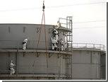"""Оператор """"Фукусимы"""" согласился со всеми претензиями в свой адрес"""