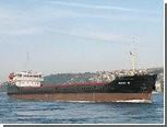Турки спасли двух моряков с затонувшего в Черном море сухогруза