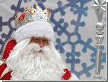 В Новороссийске появится улица Дедов Морозов
