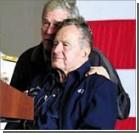 Spiegel по ошибке опубликовал некролог Буша-старшего