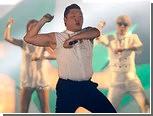 "Британец умер после танца ""Gangnam Style"""