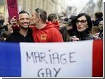 Десятки тысяч французов вышли на акции в поддержку однополых браков