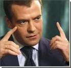 """Пресс-конференция с Медведевым: тег """"жалкий"""" вышел в мировые тренды Twitter. Видео"""
