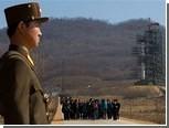 КНДР запустила ракету