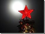 Cтуденты нашли формулу идеальной новогодней елки