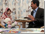 Отец раненной талибами девочки получил работу в ООН