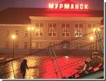 Глава Гидрометцентра провозгласил конец света в Мурманске