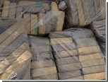 Крупную партию кокаина изъяли в Австралии