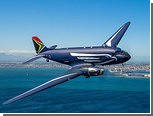 В Драконовых горах разбился самолет ВВС ЮАР