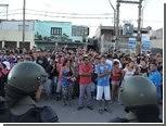 Сотни аргентинцев задержаны за нападения на супермаркеты