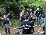 В Бразилии освободили захваченных грабителями драгоценностей заложников