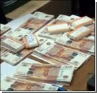Полиция изъяла у мошенников векселя на крупную сумму