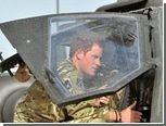 """Принц Гарри ликвидировал одного из командиров """"Талибана"""""""