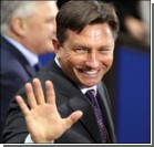 В Словении избрали нового президента