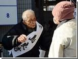 Японец обналичил похоронные сбережения ради участия в выборах