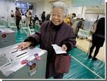 Оппозиция победила на парламентских выборах в Японии