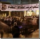 """Президент Египта отменил """"декрет фараона"""""""
