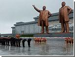 Культ личности Ким Чен Ира обошелся КНДР в 120 миллионов долларов