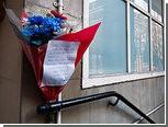 """Полиция рассказала о самоубийстве жертвы """"королевского"""" розыгрыша"""