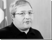 СК: Таргамадзе руководил лидерами оппозиции на Болотной