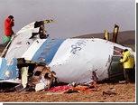Ливия раскроет материалы о теракте над Локерби