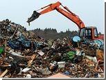 Работник свалки нашел в мусоре 120 тысяч долларов