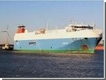 11 человек пропали без вести после кораблекрушения в Северном море