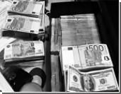 Обнародована схема многомиллиардных хищений госсобственности