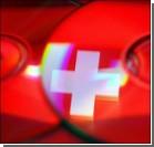 Швейцарская разведка предупредила США и Британию об утечке данных