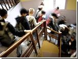 Во Франции учителя отстранили от работы за эссе о суициде
