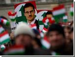 Тысячи венгров вышли протестовать против списка опасных евреев