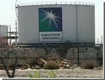 Саудовская Аравия рассказала о попытке хакеров сорвать экспорт нефти