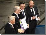 Лидерам Евросоюза вручили Нобелевскую премию мира